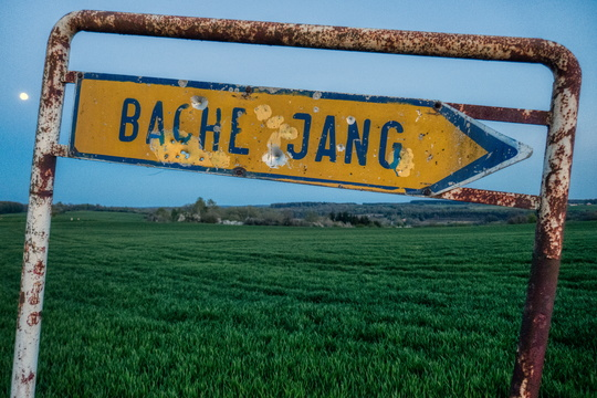 Old Bache Jang sign
