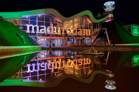 madurodam reflections at night