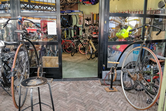 "Bike ""shop"" in The Hague"